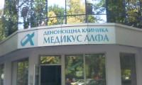 medicus-alfa