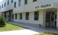 mbal-aktamedica